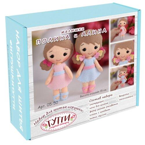 Купить Тутти Набор для творчества шьем из фетра Малышки Полина и Алина (05-50), Изготовление кукол и игрушек
