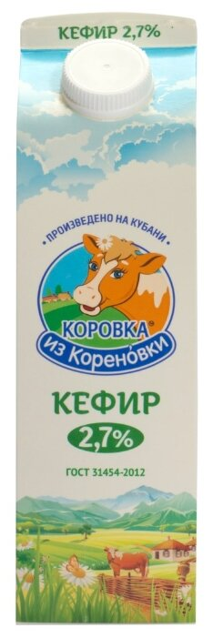 Коровка из Кореновки Кефир 2.7%