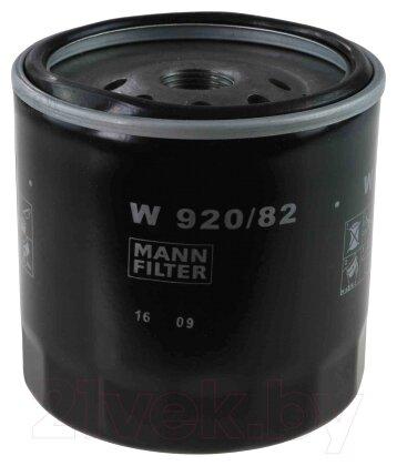 Масляный фильтр MANNFILTER W920/82