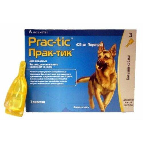 Novartis капли от блох и клещей Прак-тик для собак и щенков от 22 до 50 кг
