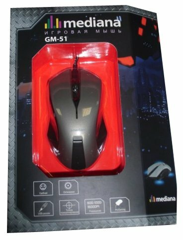 Мышь Mediana M-GM-51GR Black USB