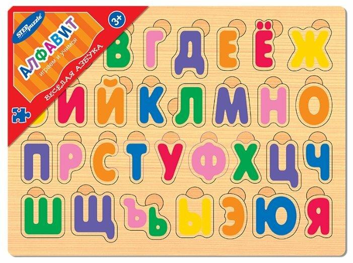 Рамка-вкладыш Step puzzle Весёлая азбука Алфавит (89004), 32 дет.
