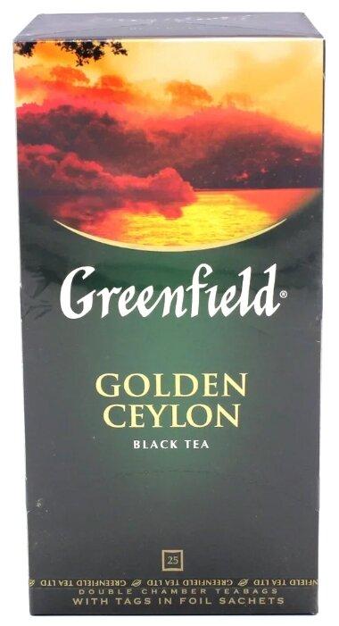 Чай GREENFIELD Golden Ceylon черный, пакетированный, 25 пак/уп.