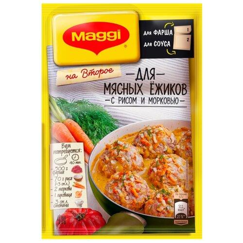 MAGGI Смесь для приготовления Мясных ёжиков с рисом и морковью, 37 г