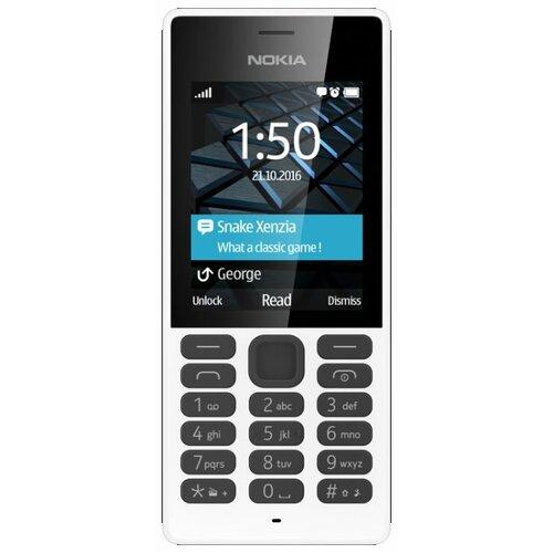 Телефон Nokia 150 Dual sim белый