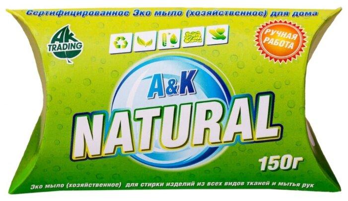 Хозяйственное мыло A&K Natural Эко для дома