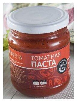 ВкусВилл Томатная паста