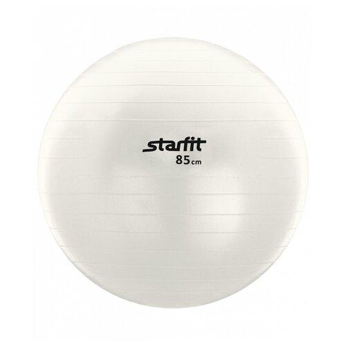 Фитбол Starfit GB-102, 85 см белый