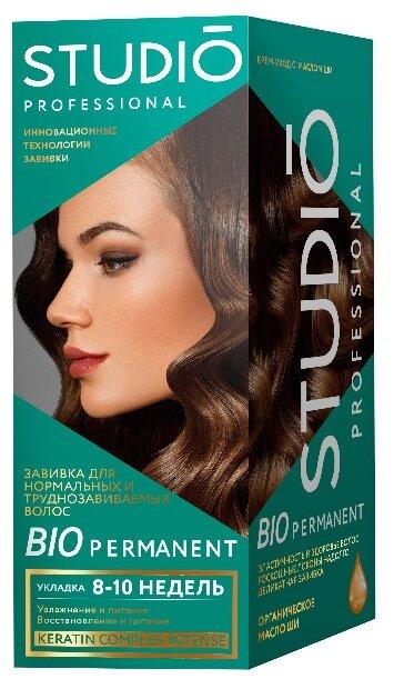 Studio Professional Био-перманент для завивки нормальных и труднозавиваемых волос