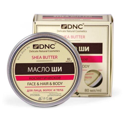 Масло для тела DNC Ши, 80 мл масло для ресниц dnc dnc dn001lwtav83