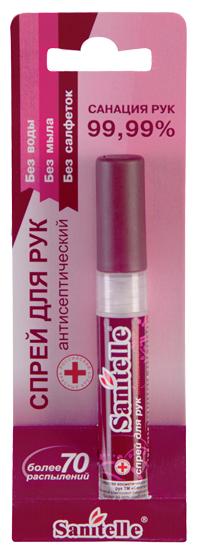 Спрей-карандаш антисептический