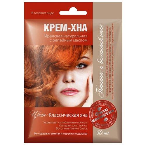 Хна Fito косметик Иранская натуральная с репейным маслом, Классическая хна, 50 мл fito color