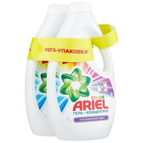 Гель Ariel Color Бандл 2 шт х 1.95 л