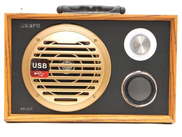 Радиоприемник БЗРП РП-317