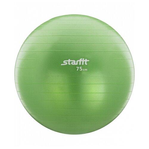 Фитбол Starfit GB-101, 75 см зеленый