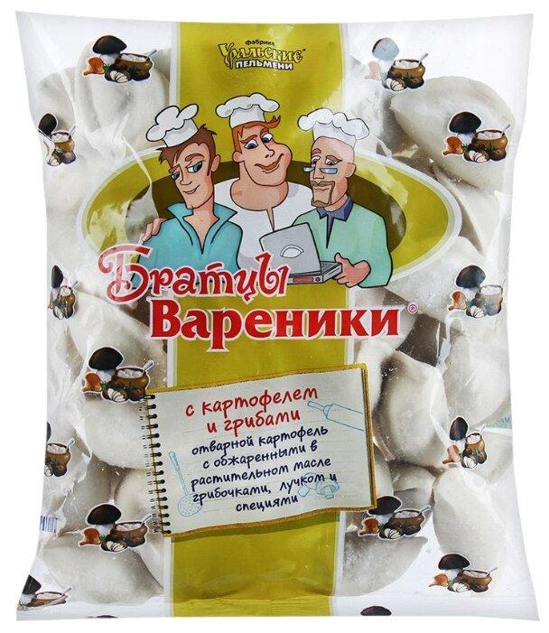 Братцы Вареники вареники с картофелем и грибами 900 г