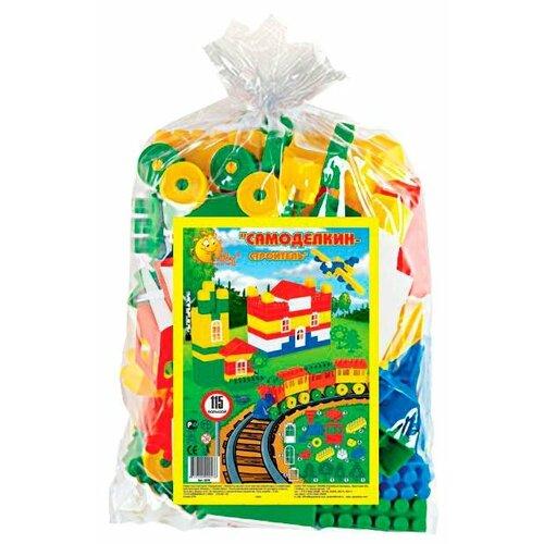 Фото - Конструктор Полесье Строитель 0576-115 Большой полесье набор игрушек для песочницы 468 цвет в ассортименте