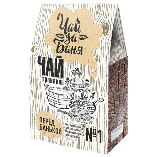 чай листовой алтэя луговой душица мята зверобой 80 гр 80 Чайный напиток травяной Алтэя Чай-да-Баня Банный №1 , 80 г
