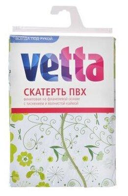 Скатерть Vetta Зеленые цветы 479-180 137х182 см зеленый