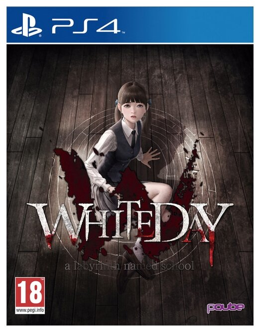 PQube White Day: A Labyrinth Named School