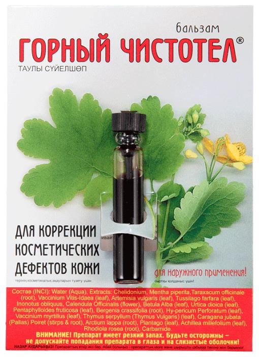 Бальзам Elfarma Горный чистотел 1.2 мл — купить по выгодной цене на Яндекс.Маркете