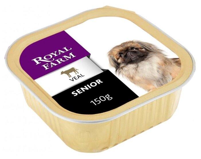 Корм для пожилых собак Royal Farm телятина 150г