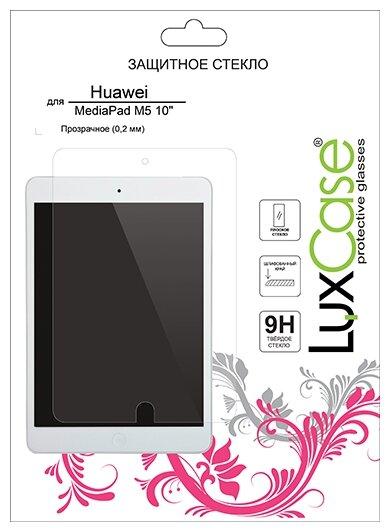 Защитное стекло LuxCase для Huawei MediaPad M5 10