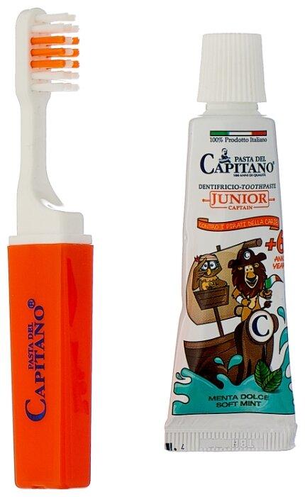 Набор для чистки зубов Pasta del Capitano Туристический