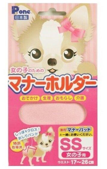 Пояс для кобелей многоразовый впитывающий Japan Premium Pet PMH-021