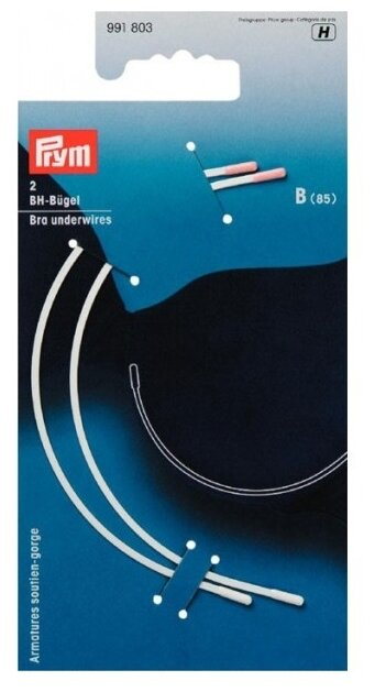 Prym Косточки для бюстгальтера размер B (85) 991803 (2 шт.)