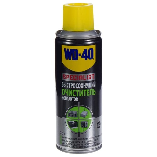 WD-40 Specialist Быстросохнущий очиститель контактов чистящий аэрозоль для оргтехники