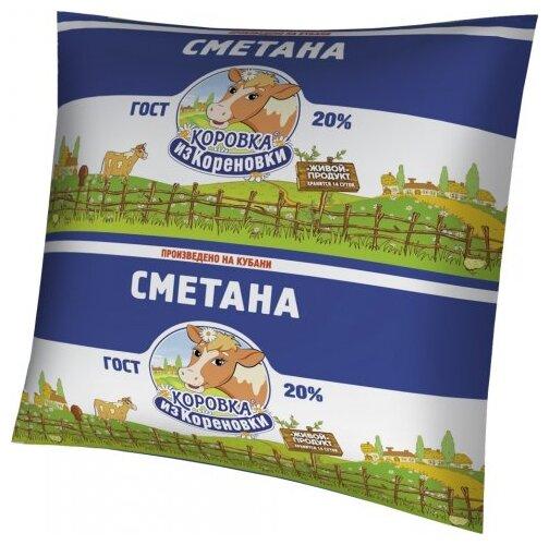Коровка из Кореновки Сметана 20%
