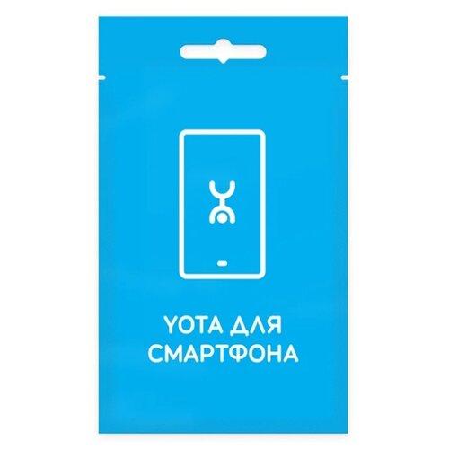 Тарифный план Yota для смартфона тарифный план
