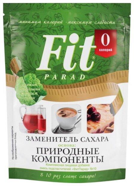 Fit Parad сахарозаменитель №10 природные компоненты, дой-пак порошок