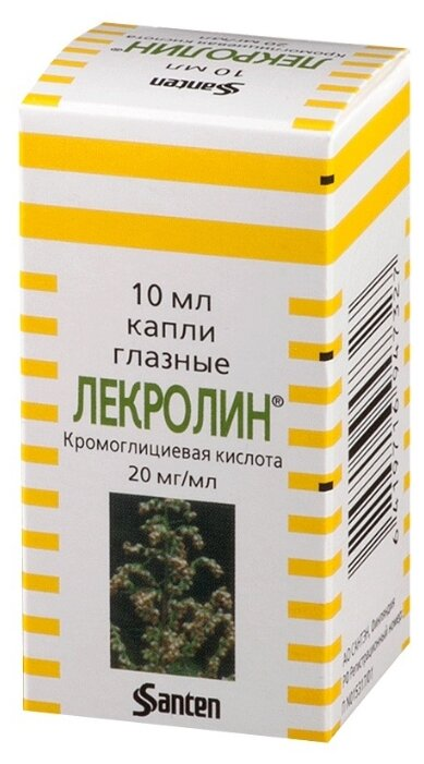 Лекролин гл. капли 20 мг/мл фл.-капельница 10 мл