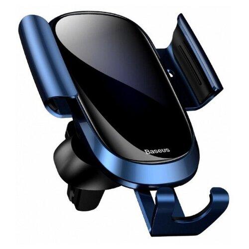 Купить Держатель Baseus Smart Car Mount Cell Phone Holder синий