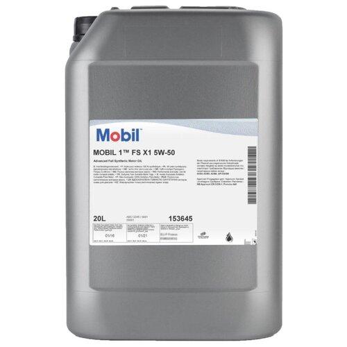 Моторное масло MOBIL 1 FS X1 5W-50 20 л моторное масло mobil 1 fs x1 5w 50 20 л