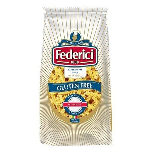 Federici Макароны Спиральки №42 gluten free, 400 г