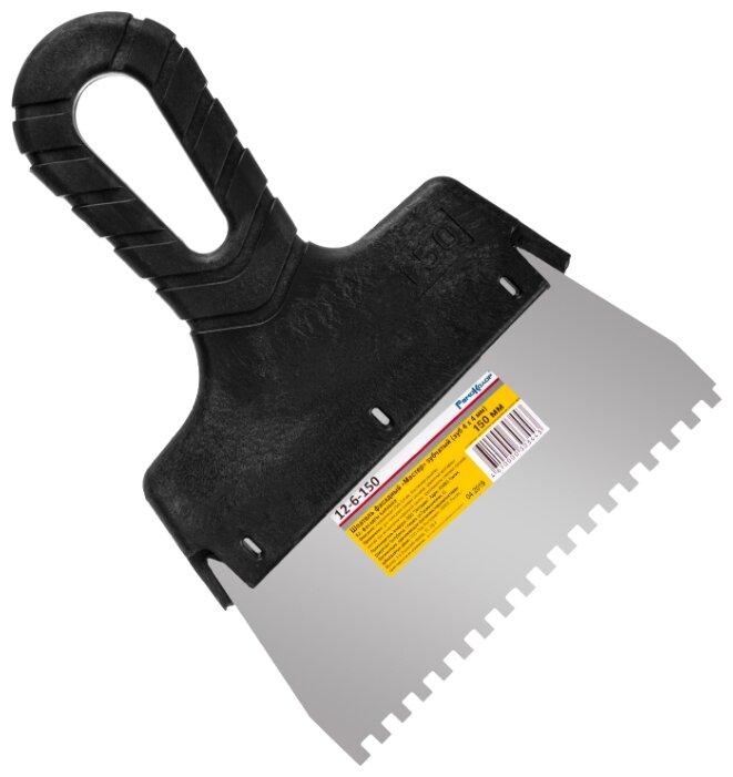 Шпатель зубчатый РемоКолор 12-6-150 150 мм