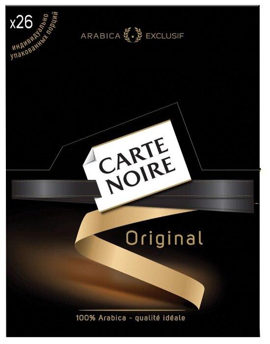 Растворимый кофе Carte Noire Original, в стиках