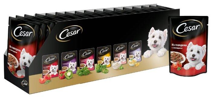 Корм для собак Cesar Из говядины с овощами