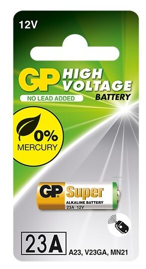 Батарейка GP High Voltage 23AF
