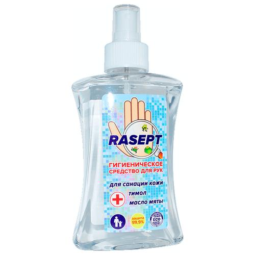 Антисептический гель для рук RASEPT с тимолом и маслом мяты спрей 250 мл