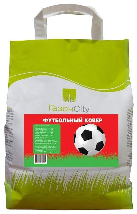 Смесь семян ГазонCity Футбольный ковер, 1.8 кг