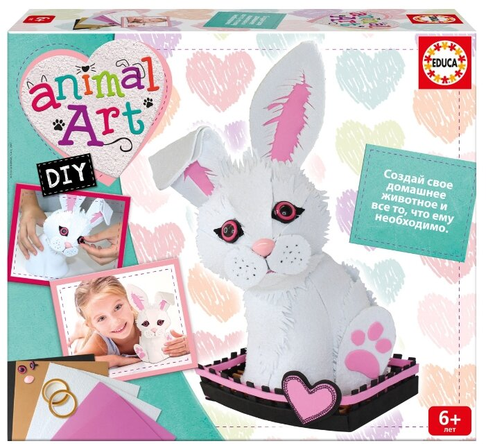 Educa Набор для создания игрушки Animal Arts