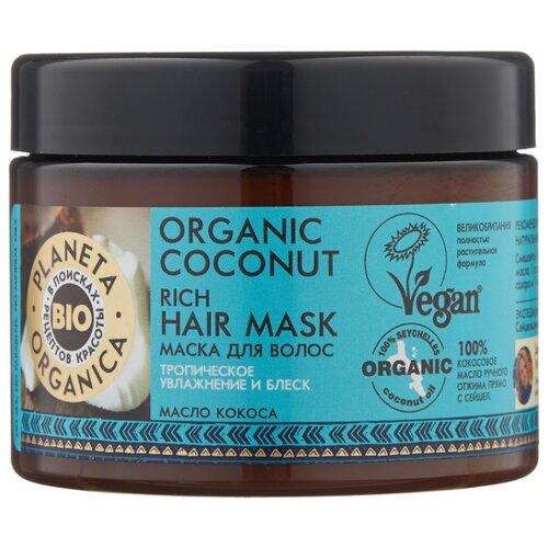 Фото - Planeta Organica BIO Organic Coconut Маска для волос увлажняющая, 300 мл planeta organica бальзам bio organic coconut тропическое увлажнение и блеск 280 мл