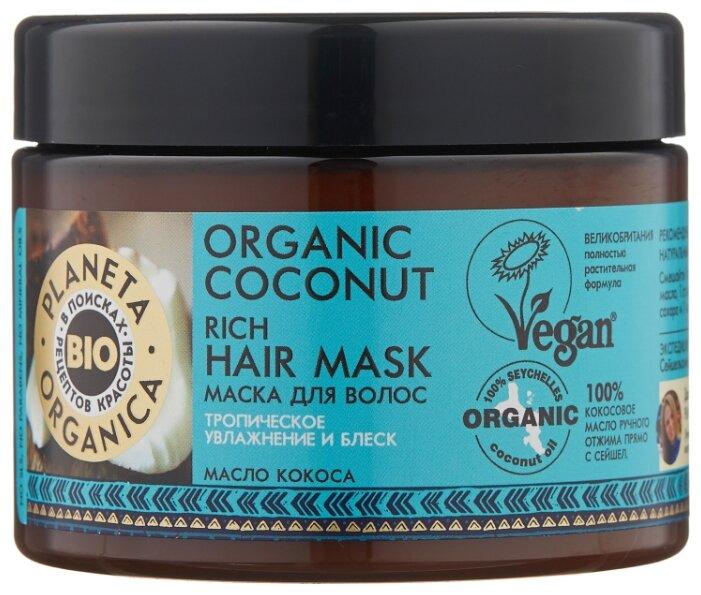 Planeta Organica BIO Organic Coconut Маска для волос увлажняющая