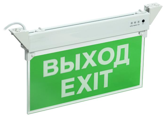 Светильник аварийно-эвакуационный светодиодный ССА 2101 односторонний 3ч 3Вт IP20 выход-exit IEK LSSA0-2101-3-20-K03