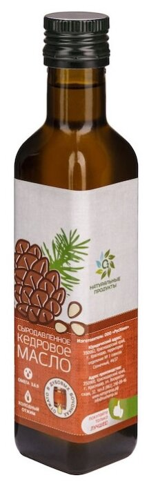 О2 Натуральные продукты Масло кедровое, стеклянная бутылка