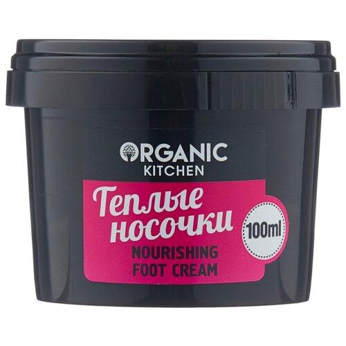 Organic Kitchen Крем для ног Тёплые носочки 100 мл